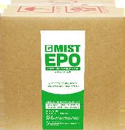 産業用消臭剤 『ジーミストEPO』
